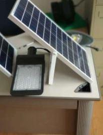 50 watt LED Solar Street Light (50 LED's)